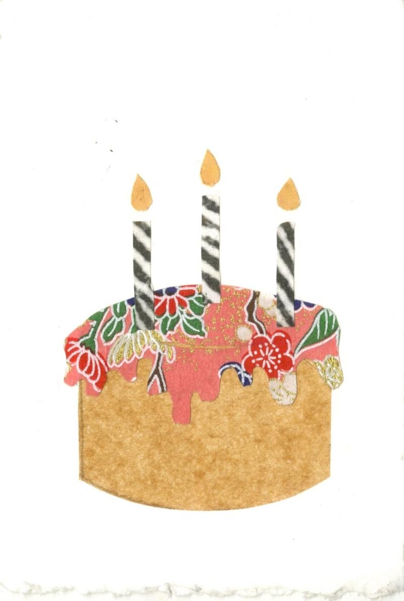 happy birthday 1 collaged greeting card 2011